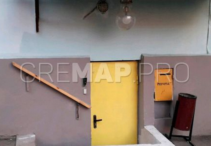 Yellow Door - image 1