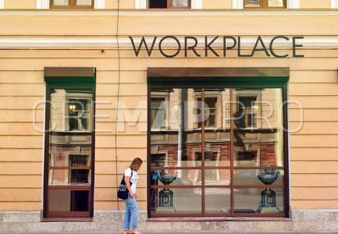 Workplace Academy - image 1